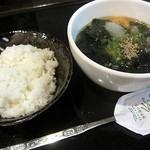 備翔苑 - ライス(小)とわかめスープ
