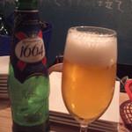 パーラー305 - ビール!