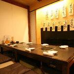 函館活いか浜料理 かみ磯 南第5ふ頭 - 【個室もあります】2名様から36名様まで幅広くご利用出来ます。