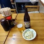食堂三番 - ビール中瓶550円+ポテトサラダ300円