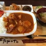 ゆるりん亭 - トマトカレーランチ