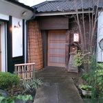 伽草子 - 石畳と玄関