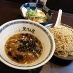 黒潮屋 - 黒つけ麺