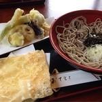 八栄垣 - 天ざるのセット