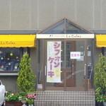 22383325 - 江別の住宅街にあります。