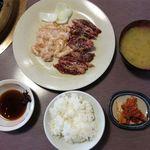 焼肉じゅうじゅう - サガリとホルモン定食のアップ