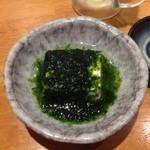 Uomori - 磯の香が香ばしい青のり豆腐