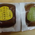 Namiyoshian - 生どら 栗と抹茶