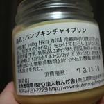 金魚玉珈琲 -
