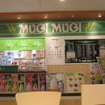 ムギ ムギ - スウィーツ&パスタの店