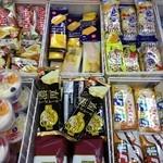 たんどーる - セブンイレブンでチーズクルチャかマンゴクルチャにするか迷った。