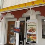 大阪ハラールレストラン - いやあ、何か微妙にそれっぽい外観