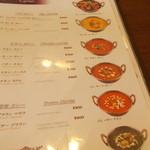 大阪ハラールレストラン - カレーメニューよー