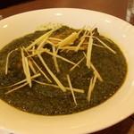 大阪ハラールレストラン - ほうれん草とチキンのカレー