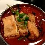 たんどーる - ひじきと干し椎茸のトマトカレー焼き油揚げのせ