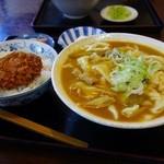 川野屋本店 - 桐生名物セット(ミニソース丼・カレーひもかわ)