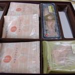 桂新堂 - 海老づくし:えびせんべい:13袋と4カップ:5250円