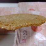 桂新堂 - 赤えび炙り焼き:海老づくし:えびせんべい:13袋と4カップ:5250円