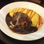 洋食堂 Jeu Jeu - ハンバーグとケチャップオムライス