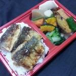 22395021 - 秋刀魚