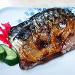 ことぶき食堂 - 温めてくれた塩サバ