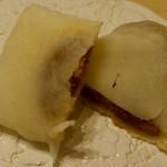22395256 - からすみ餅