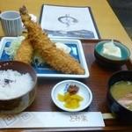 とみ家 - ジャンボエビフライ定食