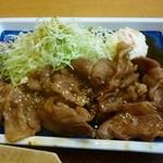 とみ家 - 生姜焼き