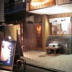 吉祥寺麺通団 - 2007/08/13 撮影