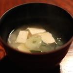 伊勢藤 - 一汁三菜  (味噌汁) (2013/10)