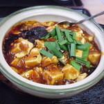 玉仙楼 - 麻婆豆腐土鍋飯