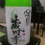 22401138 - 最初のお酒