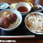 田舎うどん てつ - 2013年11月 桜メンチカツ丼+うどん