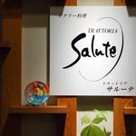 トラットリア・サルーテ - 店内