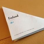 ワールド・ブレックファスト・オールデイ - 2013年11月10日 フィンランド