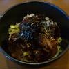 番所 - 料理写真:十六丼