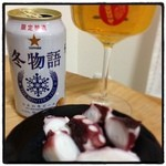 魚寅 - このビール美味しい〜(๑´ڡ`๑) やっぱ私はビールはサッポロだわ( ^ω^ ) たこぶつ切り100g 300円をつまみに残りの休日を楽しみまーす♡