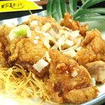 風来坊 - 若鶏の竜田揚げ、油淋鶏ソース