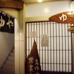 22409357 - 店は2階にあります