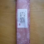 菓子舗 間瀬 本店 - 和装を思わせるパッケージ☆
