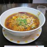 サンチン - 四川マーボー麺 787円