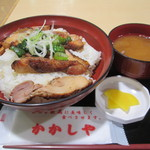 かかしや - 竜馬丼 690円