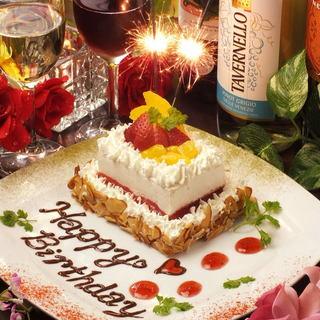 誕生日にはメッセージ入りケーキでお祝!