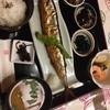 ごはん処 矢尾定 - 料理写真: