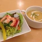 モレット - セットのサラダとコーンスープ
