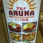 ARUNA -