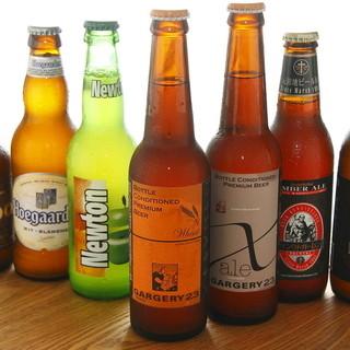 ビールにこだわり!国内・国外のクラフトビールあります!