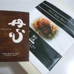 やながわ 阪神百貨店 - 和のモンブラン1260円♪