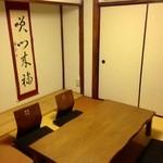 宮戸川 - 2階お座敷(奥の間)