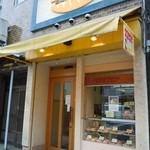 パーネ・パーネ - 中は喫茶店なのかにゃ(。´・ω・)?